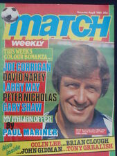 MATCH WEEKLY - PAUL MARINER ITALIAN OFFER - Aug 8 1981