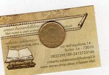 repubblica moneta 200 lire bronzo - ruota - 1979