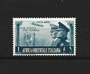 ITALIAN EAST AFRICA - 1941  AXIS COMMEMORATION - S.G. 62   M.L.H.