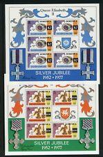 Dominica Scott #521-525 NOTE MNH SHEETS Queen Elizabeth II Silver Jubilee $$