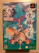 Mushihime-sama Limited Edition, komplett, OVP, PS2, shooter mit Figur