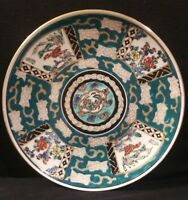 Vintage Gold Imari Japan Marked Porcelain Plate Dragon 22k Gold Gilded Accent