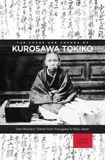 CHAOS AND COSMOS OF KUROSAWA TOKIKO