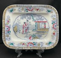 "ANTIQUE 1870s BATES & WALKER ENGLISH CHINOISERIE #6369 SQUARE DISH 11"" x 8.75"""