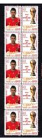 SPAIN 2010 WORLD CUP WIN MINT STAMP STRIP, DAVID VILLA