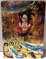 CARTE DRAGON BALL HEROES Prism HJ6-50 UR Jaakuryu Mission GT MINT DBH Card Japan