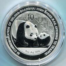 China 2011 Beijing-Shanghai High Speed Rail Panda Silver Coin 1 OZ 10 Yuan COA