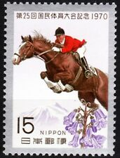 JAPAN 1970 Sport: 25th National Athletics Meet. Equestrian Sports (Horse), MNH