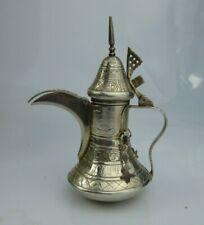 Vintage Omani Silver 925 Miniature Dallah Coffee Pot - Bedouin c1970s Nizwa FINE