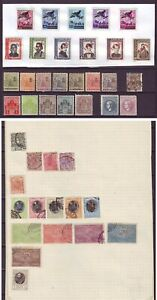 p2738/ Serbia Collection Lot