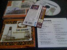 THE ATARIS / so long astoria /JAPAN LTD CD OBI