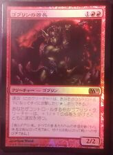 Chef de clan Gobelin PREMIUM / FOIL Japonais Japanese Goblin Chieftain Magic Mtg