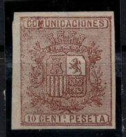 P135048/ SPAIN STAMP – EDIFIL # 153s MNG – CV 120 $
