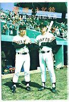 Sadaharu Oh 王貞治 RARE 1976 Yomiuri Giants Baseball Ball Post Card HR KING 868 HRs
