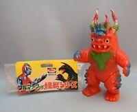 Bandai / B-CLUB Reproduction Version Kaiju Series Miclas red molding 4800