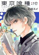 Free shipping●Tokyo Ghoul:re 1 Volume 1●Japan comics manga book Cartoon●Japanese