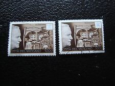 VATICAN - timbre yvert et tellier n° 1055 x2 obl (A28) stamp