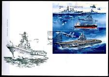 Gran U-Boot-jagdkreuzer, portaaviones, petrolero, entre otros, FDC. Block. ucrania 2004