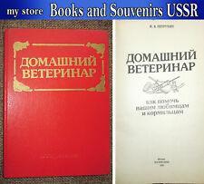 1993 Book USSR veterinary medicine, treatment of domestic and farm animals