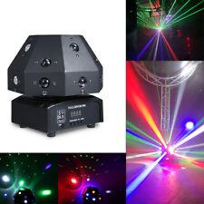 80W 17LED Beam Rotating DMX512 DJ Spider Stage Lighting Party Light Sound Active