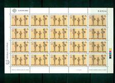 Cyprus 1985  Europa issue, Scott #655-56 two sheets of twenty VFMNH CV $40.00