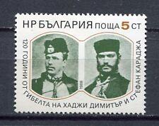 37815) BULGARIA 1988 MNH** Dimitr and Karaja, Balkan War