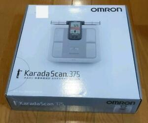 OMRON KARADA Scan Body Composition & Scale HBF-375 Weight Management New