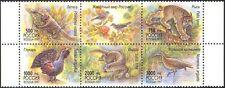 Russia 1997 Wildlife/Lynx/Squirrel/Otter/Birds/Cats/Nature/Animals 5v blk b1712