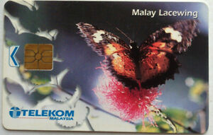Malaysia Used Telekom  Phone Card : RM50 Butterfly - Malay Lacewing