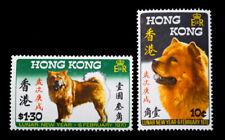 1970 Hong Kong Stamps Unused #362
