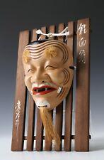 Beautiful Vintage Japanese Hakata Porcelain NOH MASK -Okina- 翁面