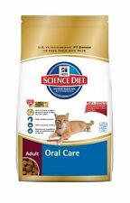 Hill`s Science Diet Adult Oral Care Dry Cat Food, 7-Pound Bag , New, Free Shippi