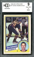 1984-85 O-Pee-Chee #17 Dave Andreychuk Card BGS BCCG 9 Near Mint+