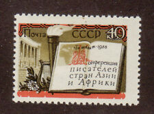 Russia 1958 Conf of Asian and African Writers Scott 2115 MNH