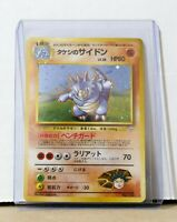 VINTAGE Pokemon TCG - Brock's Rhydon - HOLO Japanese Gym Heroes 112 RARE NM