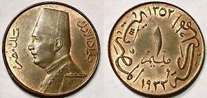 EGYPT , 1 MILLIEME KING FUAD FOUAD 1933 NGC MS 65 BN - NOT SPECIMEN , XXX RAREM