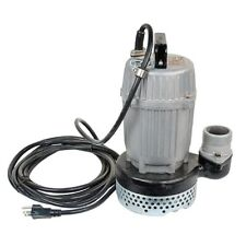 KOSHIN 2 inch Submersible Water Pump 4600 GPH (electric)