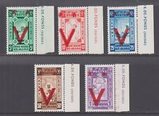 """Ethiopia Sc 268-272 MNH. 1945 Red Cross, complete set with doubled """"V"""" ovpts,"""