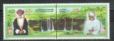 Oman Stamp - National Day Stamp - NH