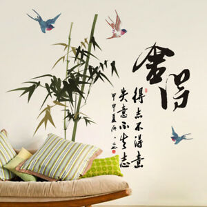 Chinese Style Words Bamboo Wall Stickers Art Decal Living Room Home Decor Birds