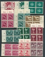 Lot Stamp Germany Blocks WWII War Era Serpent Horses Tyrol Peoples Army MNH T