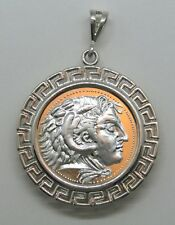 Alexander the Great Proof-Like Tetradrachm 1/4oz 999 Silver coin Meander Pendant