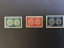 More details for israel 1948 antique coins high values mnh gummed sg 7-9