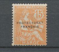 Colonie Maroc N°42a 15c orange sans la surcharge 15c Rare. Signé Calves N3275