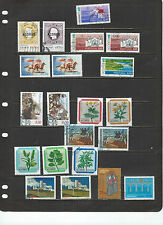PORTUGAL-AZORES-PORTUGESE COLONIES-MODERN- EUROPAS-SS SHEETS-MINT -USED