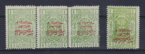 SAUDI ARABIA 1925, SG 96a, ERROR: INVERTED OPT, 4 STAMPS, SG 240,- POUNDS