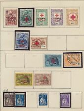 XC24567 Portugal 1925 Ceres red cross overprint fine lot used