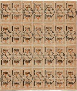 ALBANIA: 1922 8 x 7 Sheet 1 Frank Examples - Oroshi Cancels (39441)