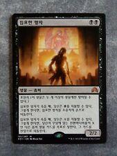 KOREAN Relentless Dead NM Mythic Rare Shadows Innistrad Magic the Gathering