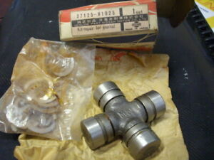 Datsun 1000 1967-70 Universal Joint Kit